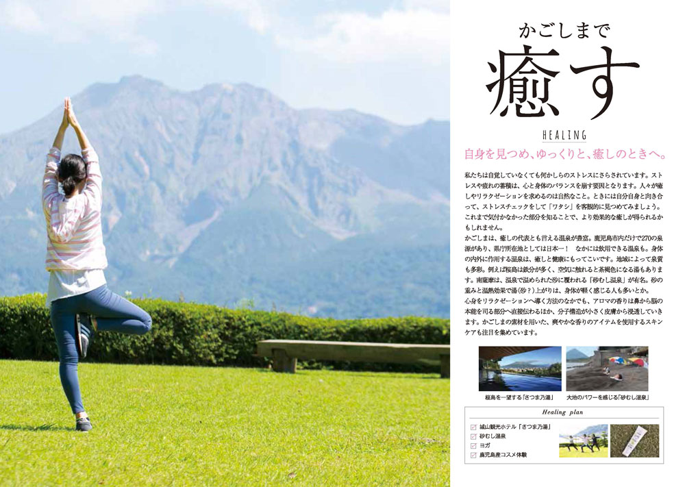 kagoshima-healthtourism_004