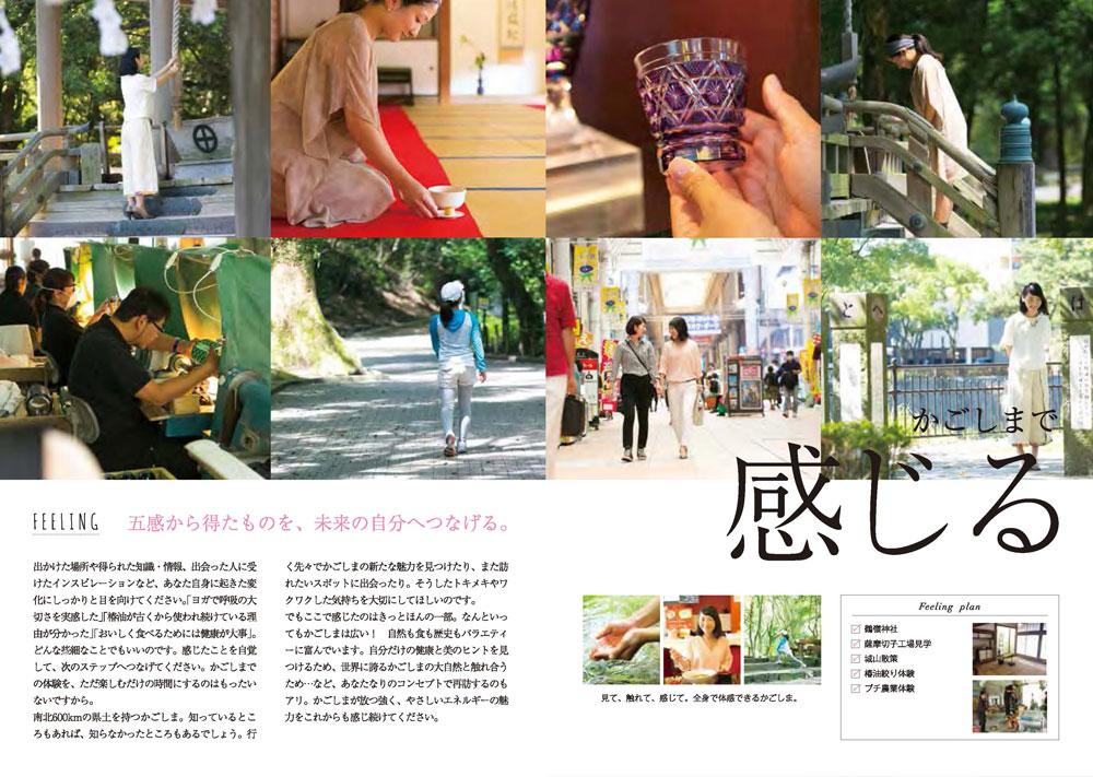 kagoshima-healthtourism_006